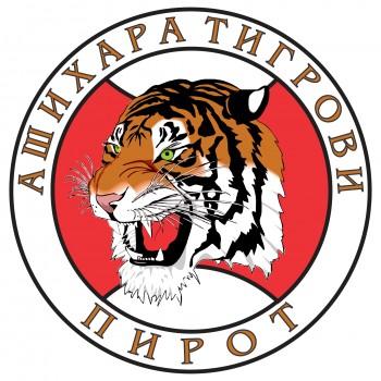 tigrovi pirot