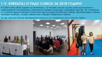 годишња скупштина 2018 -11