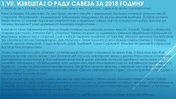 годишња скупштина 2018 -14