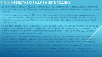 годишња скупштина 2018 -16