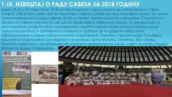 годишња скупштина 2018 -18