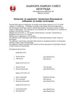 Записник са Београдског победника за млађе категорије-1